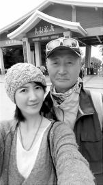 女儿与退休的老父亲