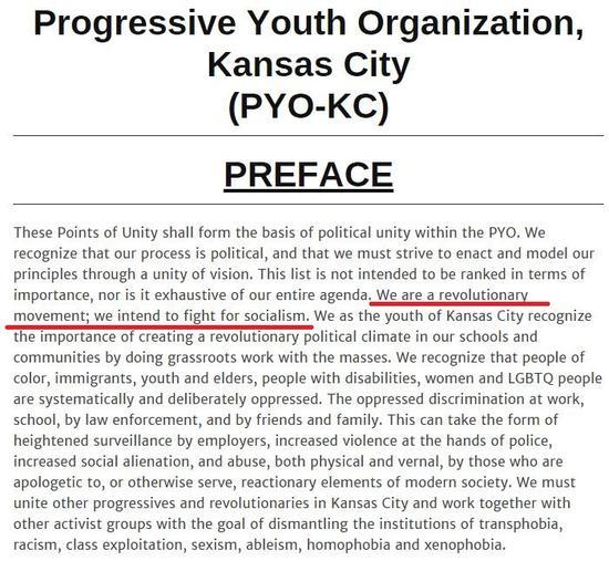 美國青年組織示威反對特朗普 打出毛主席語錄(圖)3