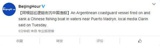 中国国际广播电台截图