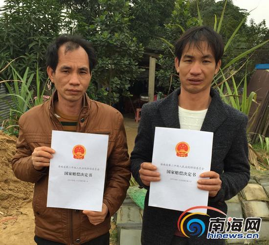 阅读更多关于《两兄弟被拘押132天后释放 获国度补偿金5.8万》