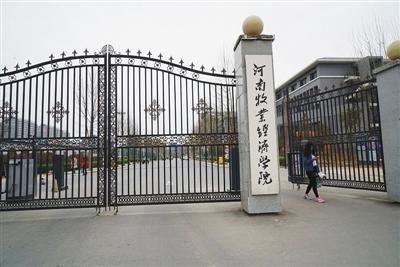 3月23日,一名学生走出河南牧业经济学院。月初,该校大二学生郑旭欠贷自杀引发关注。