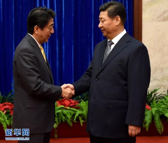 大会堂应约会见来华出席亚太经合组织领导人非正式会议的日本首相图片