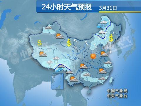 朔方微风降温局地暴雪 南边7省市暴雨