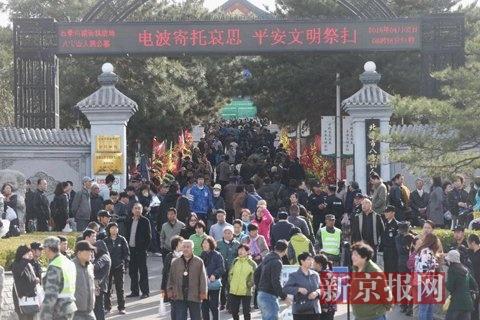 八宝山人民公墓大门,扫墓的人流。