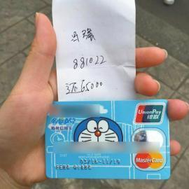 冯强交给陈玲的信誉卡和纸条。