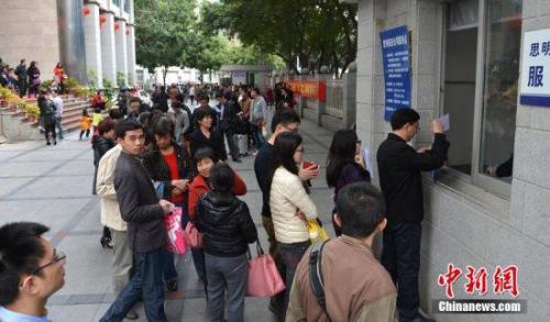 资料图:市民落户。 图片来源:CFP视觉中国