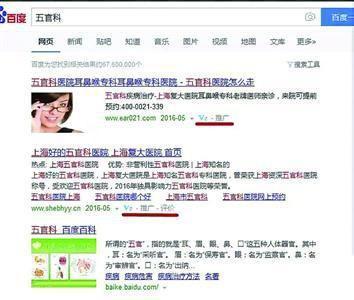 晨报记者 车润宇 沙情奕