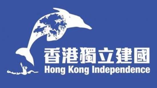 """还有香港网友认为""""港英旗""""是""""不二之选"""":"""