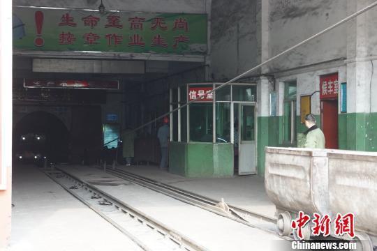 陕西铜川煤矿透水事故11名被困矿工遇难善后工作正进行