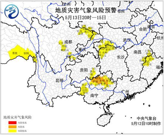 5月底前南方还将有4次较强降雨过程