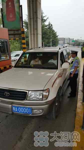 """郑州""""NO.1车牌""""豫A00001涉交通违规被查获"""