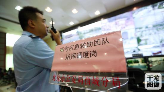 2摄影:薛超高考期间,西城警方成立高考应急救助团队全力为高考护航