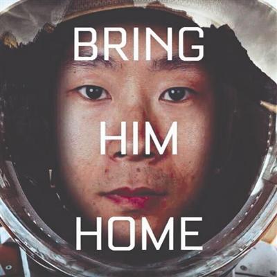 """李大鹏微信的头像是他戴着宇航员头盔的照片,上面写着""""BRING HIM HOME""""(带他回家)。最开始,成都商报记者以为这是PS的《火星救援》剧照。结果李大鹏说:""""HOME不是地球,而是指的火星。公司给我们推荐了一个网站,拿自己的大头照套进去就生成了现在你看到的照片。"""""""