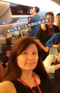 """发布马英九""""走光照""""记者被爆与蔡英文随行,曾撇清关系"""