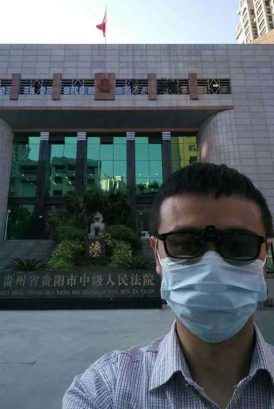 27日,周筱赟前往贵阳市中院出席庭前证据交换