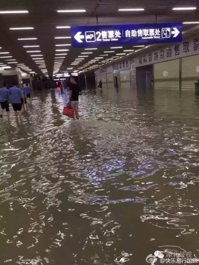 ▲武昌火车站地铁站