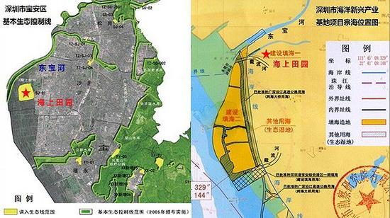 基本生态控制线冲突区域比照图。图片来源:CECA被忽视的白海豚