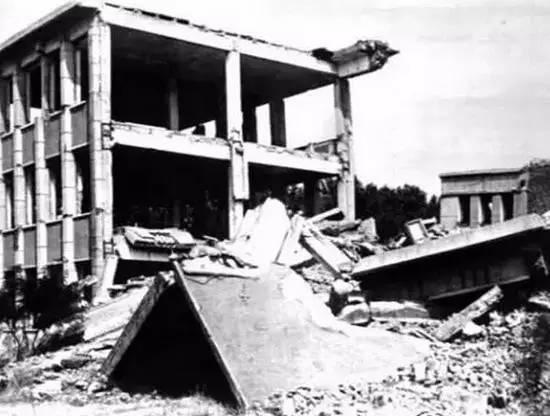地震毁坏的河北矿冶学院(现河北联合大学)