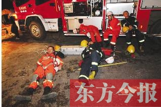 救援人员。