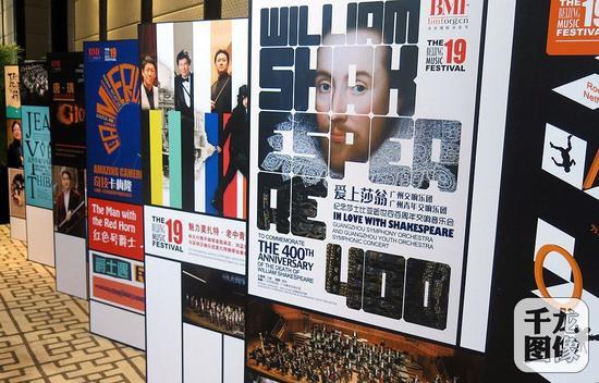 月9至29日,第十九届北京国际音乐节将为北京乐迷带来21套30场演高清图片