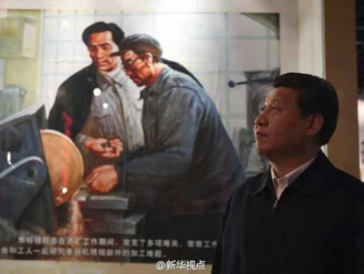 """2014年3月17日,习近平总书记来到兰考,调研指导党的群众路线教育实践活动。习近平总书记说:""""我也是来学习的""""。"""