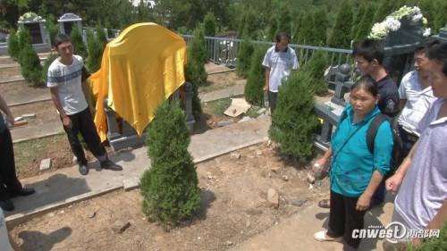 """汉中逝者安葬骨灰墓地被""""调换"""",陵园管理方认为是沟通失误。"""