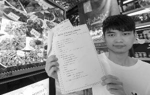 """8月11日,南京鼓楼区一家餐饮店签下全国第一份""""龙虾保险"""""""