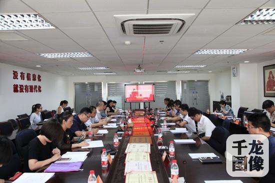 """北京市互联网资讯办公室、都城互联网协会于8月25日下午安排六间房、不断播、陌陌等18家网站举行""""收集直播类营业自律座谈会""""并签署许诺书。图为座谈会现场 北京市网信办供图"""