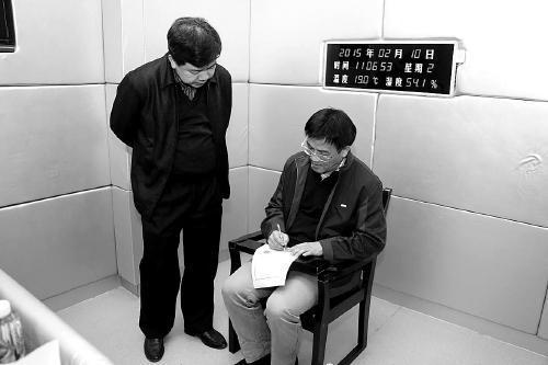 广西河池国土局原局长受贿518万 花百万包养情妇