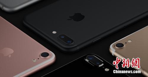 iPhone7 Plus配置了双摄像头。图片来源:苹果官网