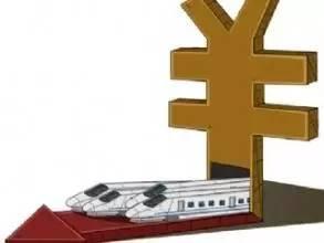 铁总上半年亏损73亿,铁路职工早就开始吐槽工资低了