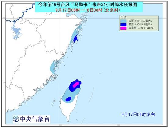 """""""马勒卡""""将于今日下午擦过台湾岛东北部"""