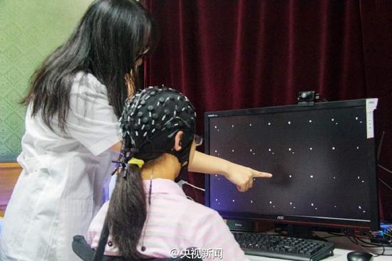 太空脑-机互动试验