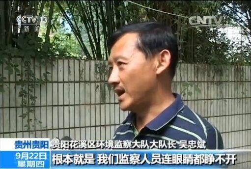贵州贵阳花溪区环境监察大队大队长 吴忠斌