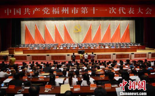 新一届中共福州市委领导班子产生 倪岳峰任书记