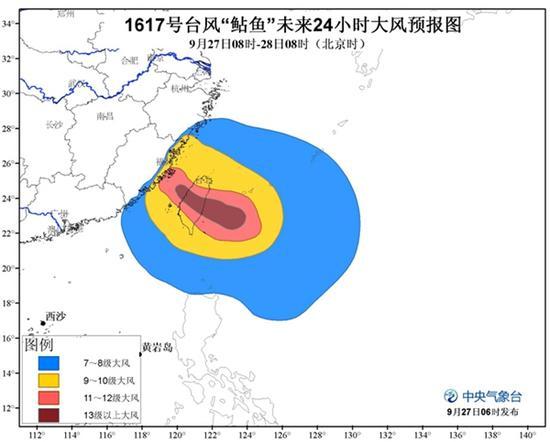 """台风黄色预警:超强台风""""鲇鱼""""即将正撞台湾"""