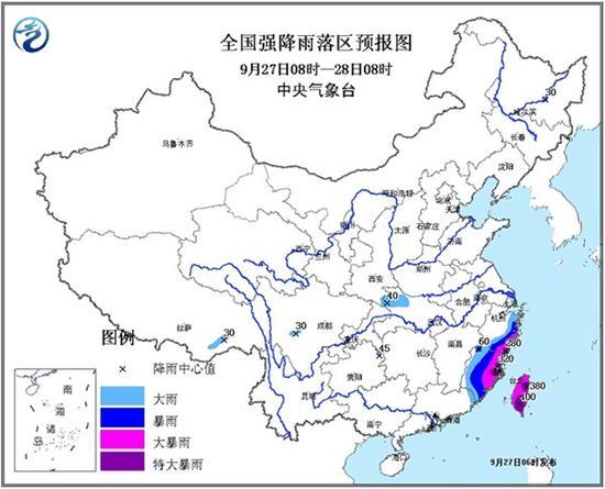 暴雨黄色预警:福建浙江台湾局地有特大暴雨