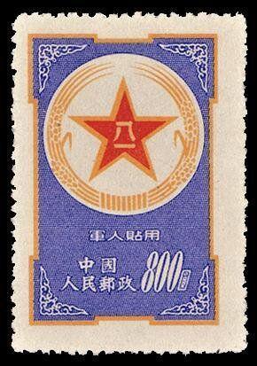 """一张纸片竟有""""别墅价"""" 最贵邮票现身武汉"""