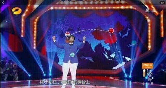 """湖南卫视就""""节目里中国地图无台湾""""事件道歉"""