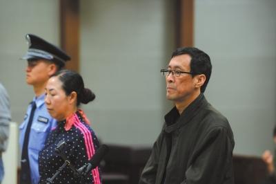 村支书被控骗取公款332万 受审自称记不清