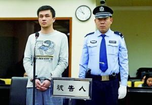 5人团伙抢劫杀人 庭审自称想就想讹诈偷车贼