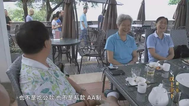 广州民众:现在你看我们同学聚会都可以来了,很普通了是不是。退休职工都可以来享受一下。