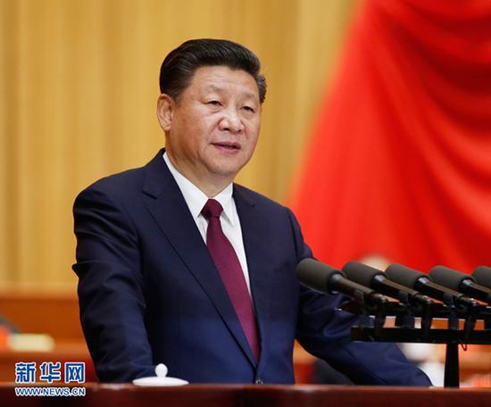 2016年10月21日,纪念红军长征胜利80周年大会在北京人民大会堂隆重举行。中共中央总书记、国家主席、中央军委主席习近平在大会上发表重要讲话。新华社记者 鞠鹏 摄
