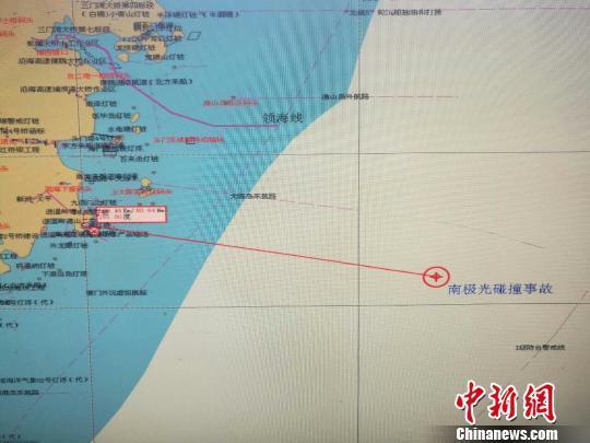一外轮与渔船在台州外海发生碰撞6人落水下落不明