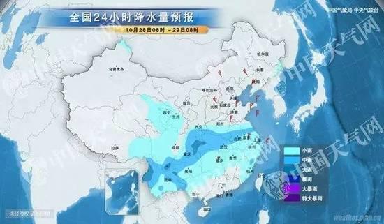 jiangshuiyubao