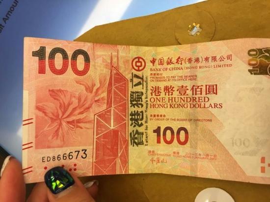 """香港市面出现""""港独""""纸币 银行拒收(图)"""