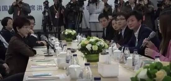刘若英闪婚后首度开口 哈尔滨破获涉案45亿元集资诈骗案