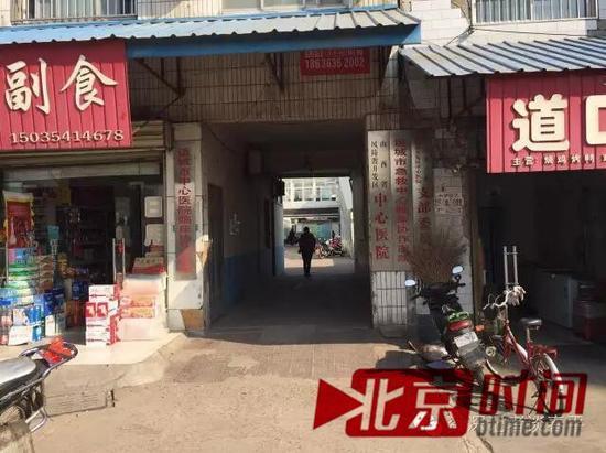 山西医院被曝为外省矿难藏尸:停一天收费500元
