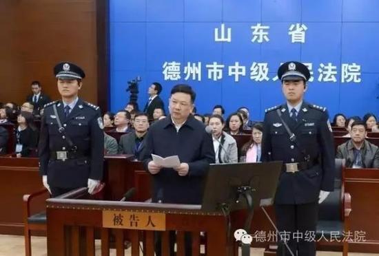 笔者注意到,法院为廖永远指定了两名律师作为辩护人,以充分保障他的诉讼权利。