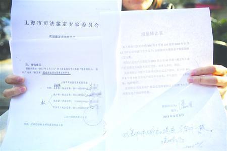 外地夫妻为在上海买房决定假离婚 妻子嫁给中介